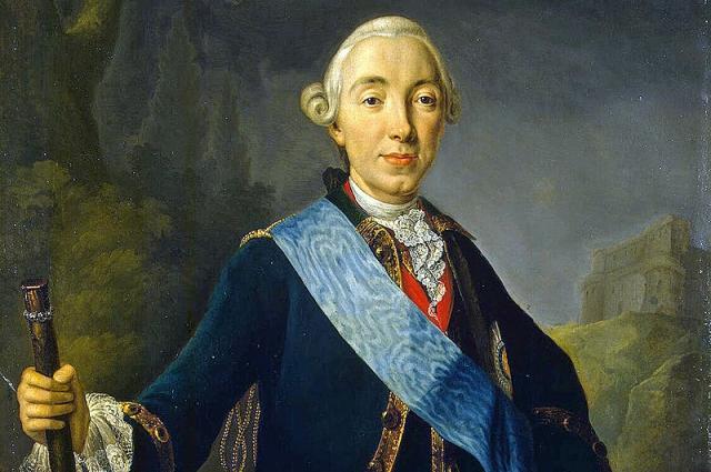 Петр III.