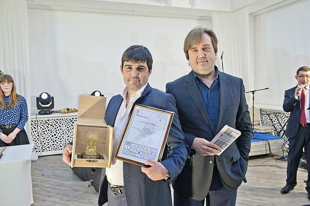 «Уралкалий» получил премию за обратный выкуп своих акций.