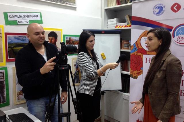В Белградском университете прошла акция «Пара добрых слов по-русски».