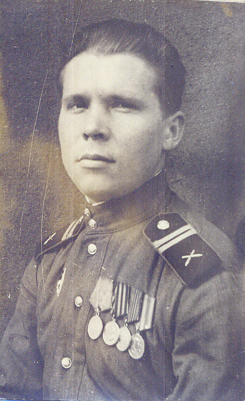 Морев Алексей Васильевич.