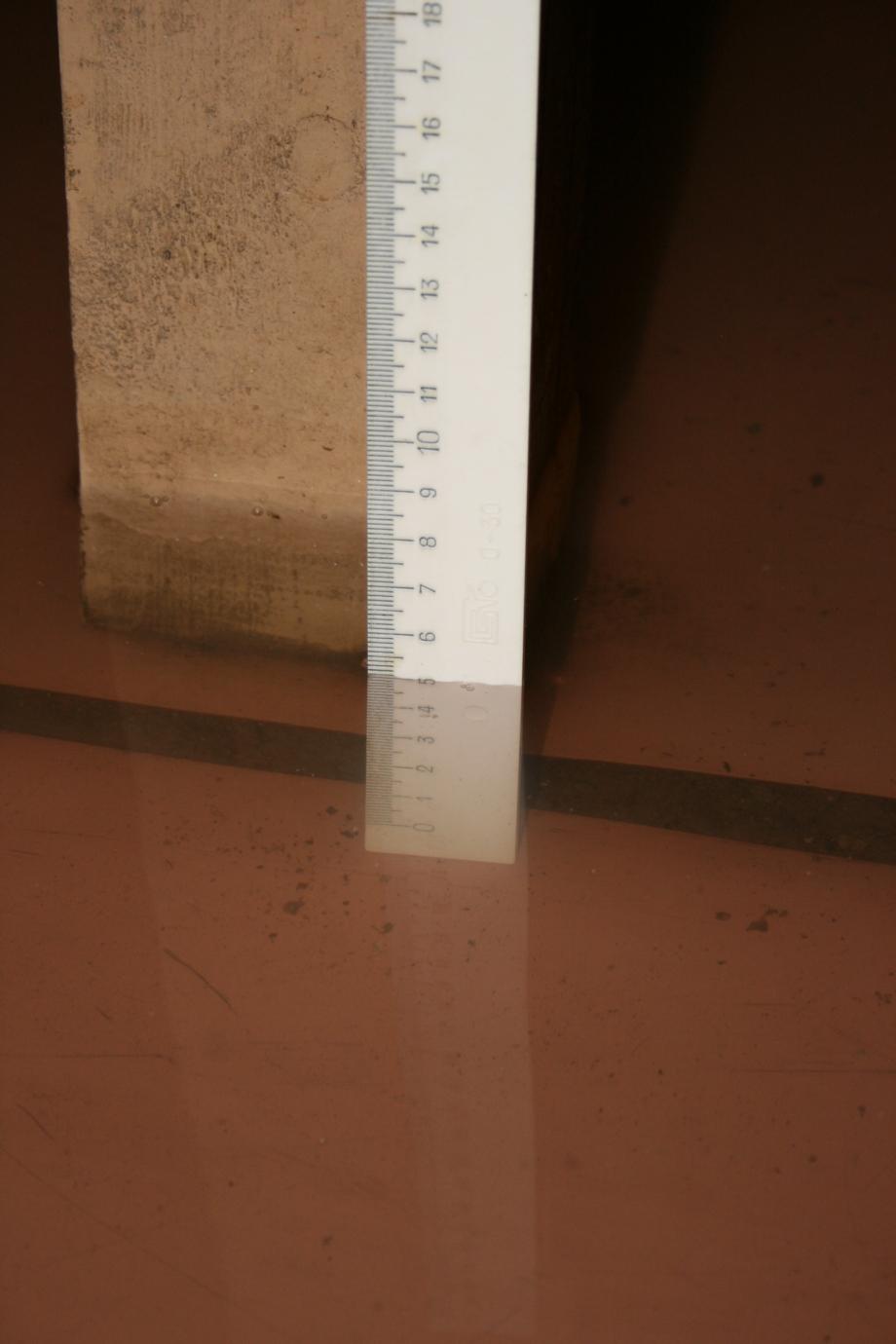 Уровень воды поднялся до 5 сантиметров