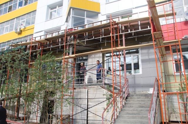 На улице Чубынина разместится Центр обслуживания клиентов