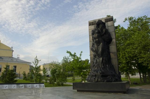 Памятник жертвам Уфимской трагедии. Автор - Анатолий Цымбал.
