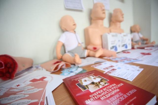 Одна из задач Красного Креста - научить детей быстро ориентироваться в сложных ситуациях.