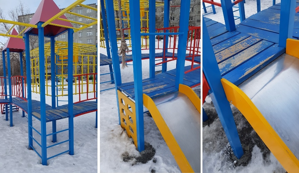 Игровой комплекс во дворе на Комсомольском проспекте.