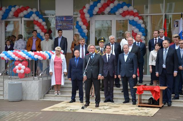Замперд правительства Герман Елянюшкин поздравил присутствующих
