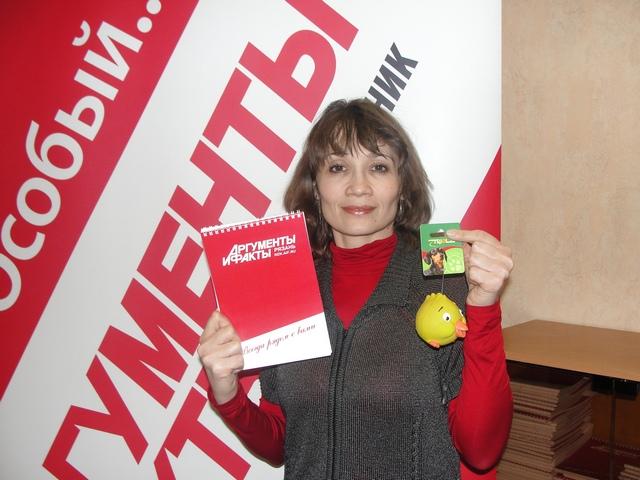 И. Жукова получила приз дочь Ксению.