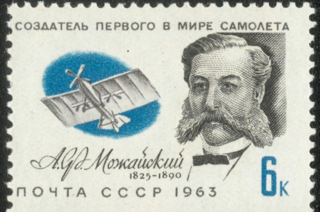 В 1876 году Александр Федорович «дважды поднимался в воздух на воздушном змее и летал там с комфортом».