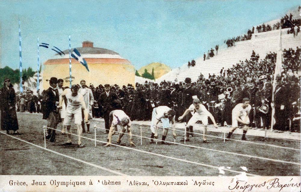 Олимпийские игры 1896 года.