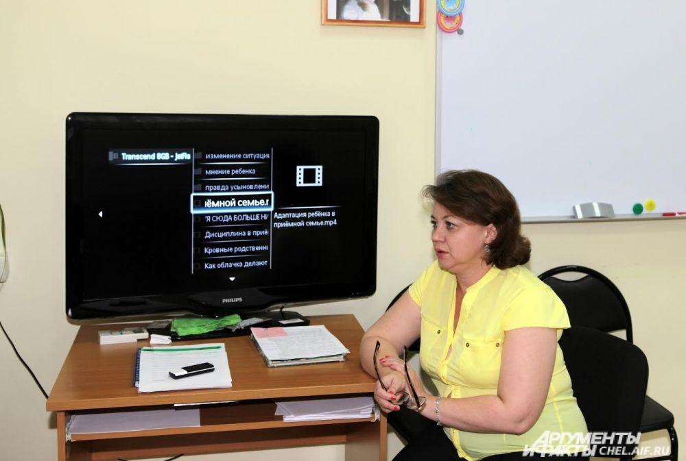 Заведующая отделением «школы приемных родителей» Наталья Дунюшкина