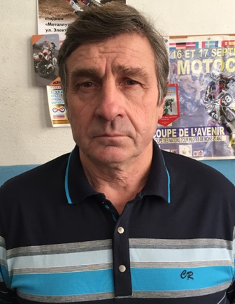 Константин Гиске