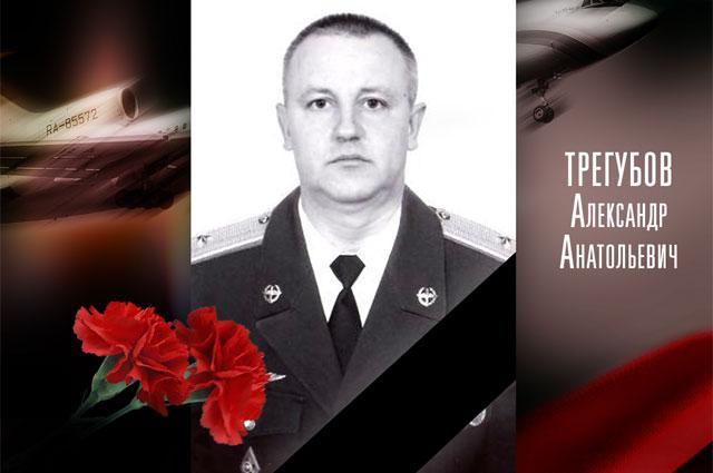 Бортовой инженер по авиационному оборудованию, майор Александр Трегубов