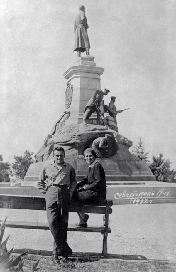 Сергей Королев с женой Ксенией Винцентини. 1932 г.