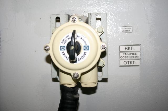 Освещение в реакторном зале оставляет желать лучшего.