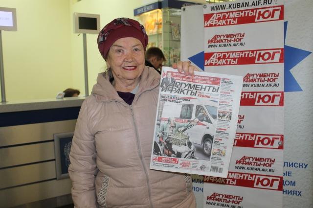 Подписчица Лилия Иванова