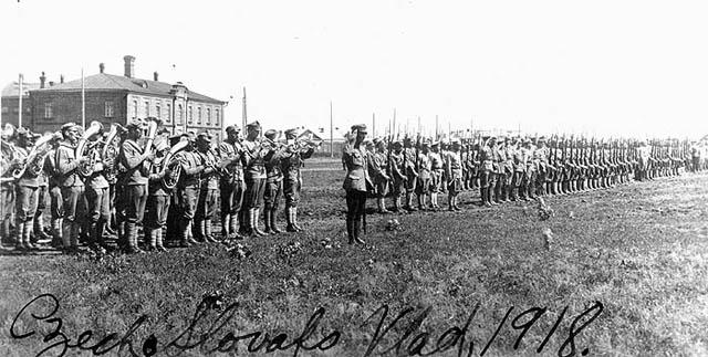 Чехословацкий корпус во Владивостоке.