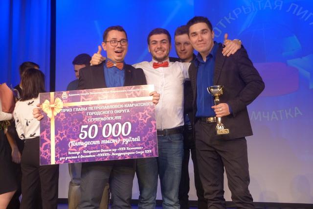 Команда «12 стульев» заработала 50 тысяч рублей на поездку в Сочи.