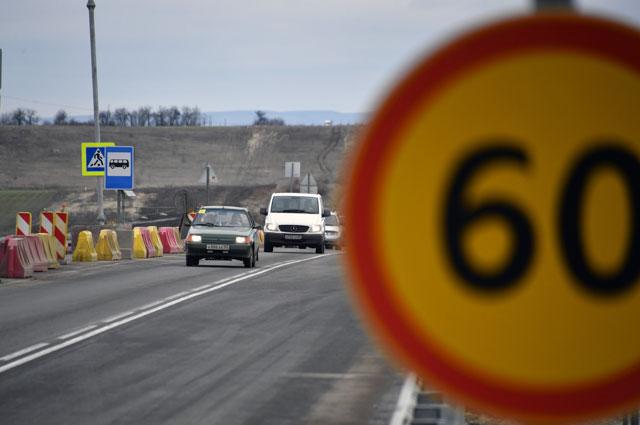 Дорожные знаки читаются однозначно: 60 км/ч иникакого превышения!