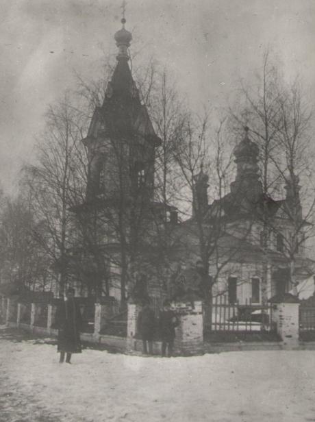 Церковь Николая Чудотворца (1918 год).
