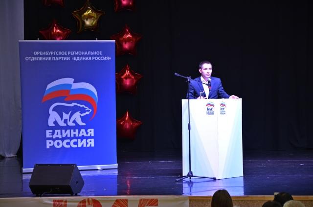 По мнению Валентина Сушко, Оренбург должен стать центром притяжения молодого поколения.