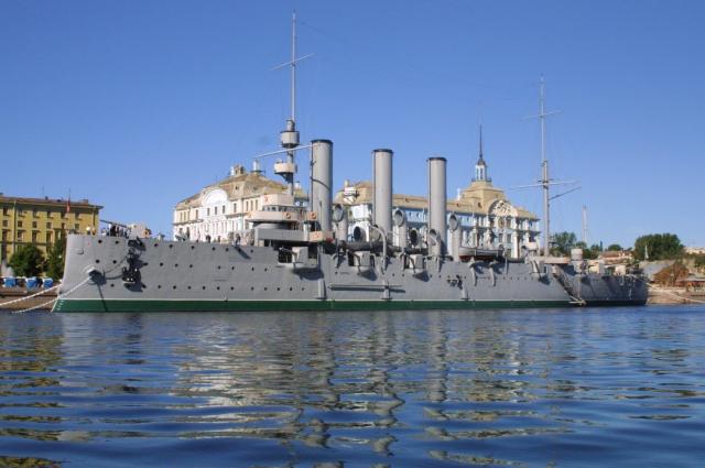 Крейсер Аврора, современный вид