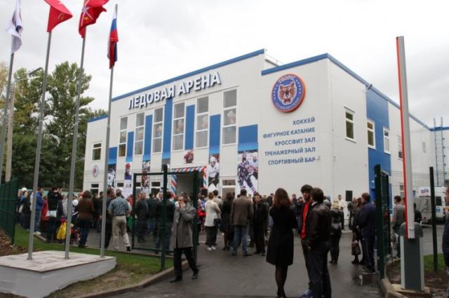 Открытие Ледовой арены в Туле.