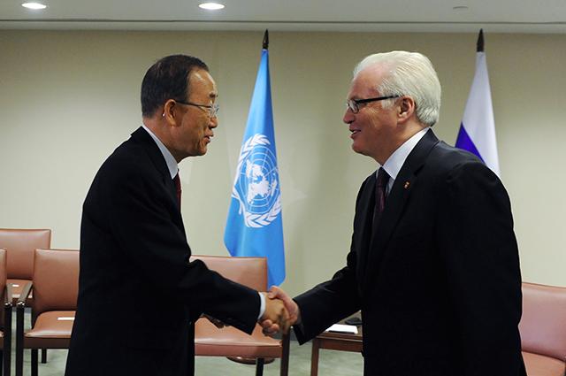 Виталий Чуркин и Генеральный секретарь ООН Пан Ги Мун.