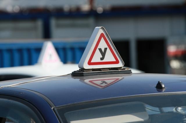 Практика вождения.