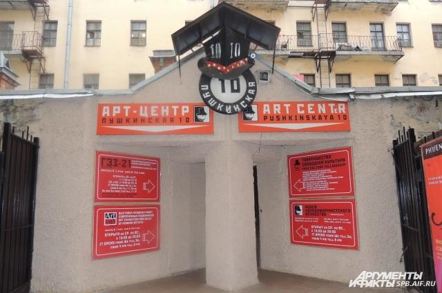 Петербуржцы должны знать бесплатные дни посещения музеев.