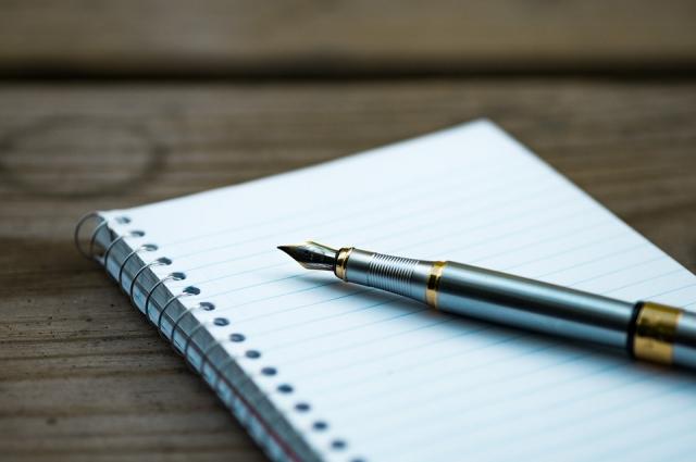 Возьмите с собой запасную ручку.