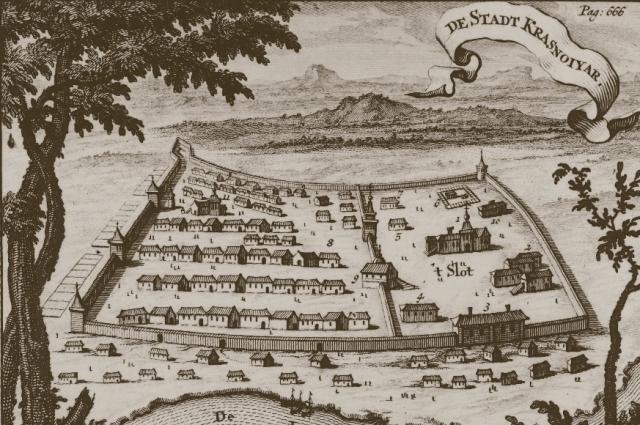 Место раскопа на карте Ремезова.