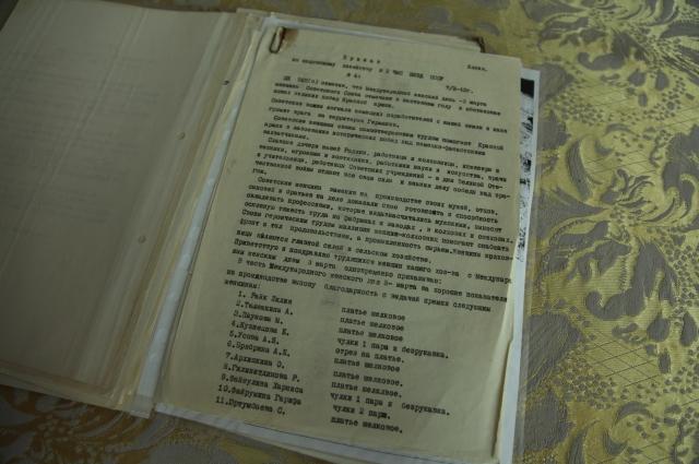 Приказ по подсобному лагерному хозяйству от 7 марта 1943 года: женщин-передовиков премировали шелковыми платьями.