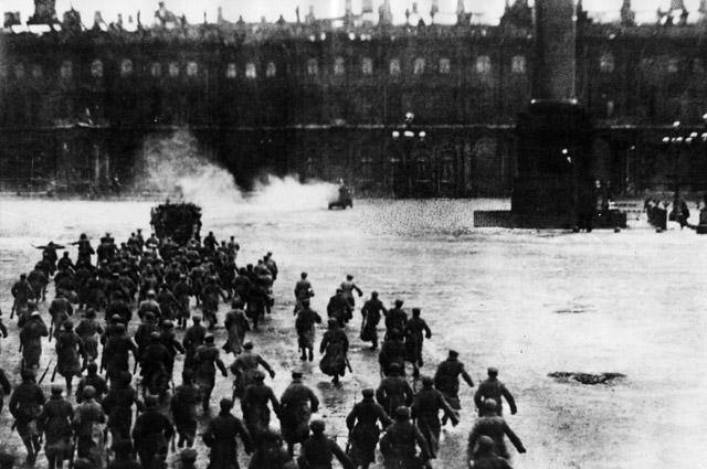 Штурм Зимнего дворца, октябрь 1917 года.