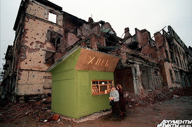 На Кавказе всегда война? 1994-2003 г.г.