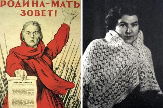 На плакате «Родина-мать зовёт!» изображена жена художника Тамара Тоидзе.