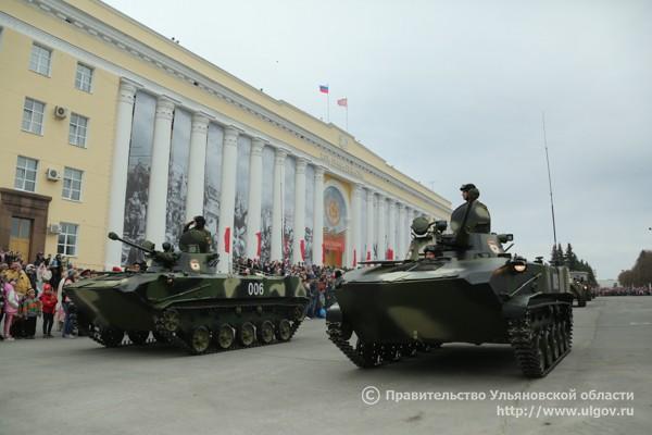 День Победы Ульяновск