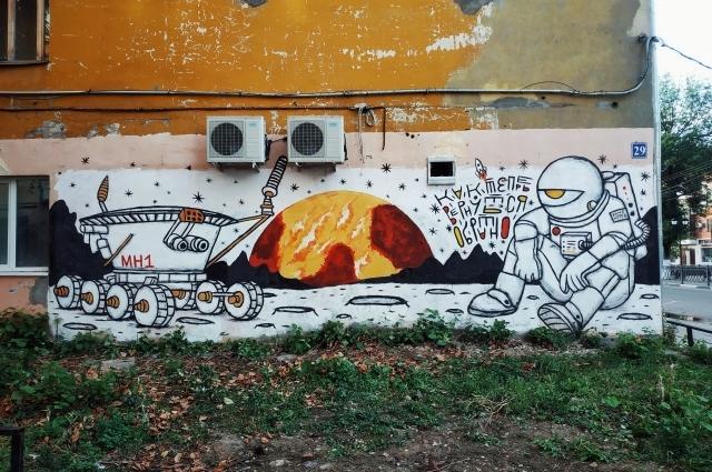 Так граффити выглядело раньше.
