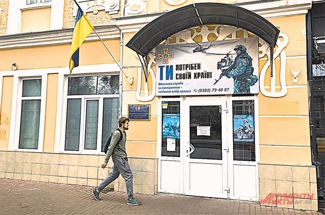 Украинцы отчаянно ищут способы заработать: один из них– служба вармии по контракту, где положены выплаты от 10 тыс. грн. (25тыс.руб.) и соцпакет.