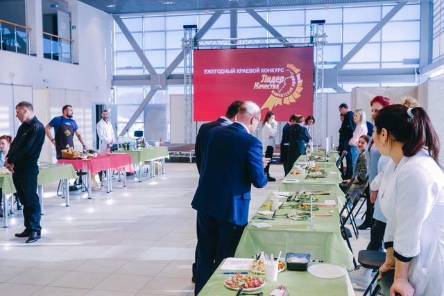 Победители смогут размещать на упаковке продукции логотип «Лидер качества Камчатского края-2019».