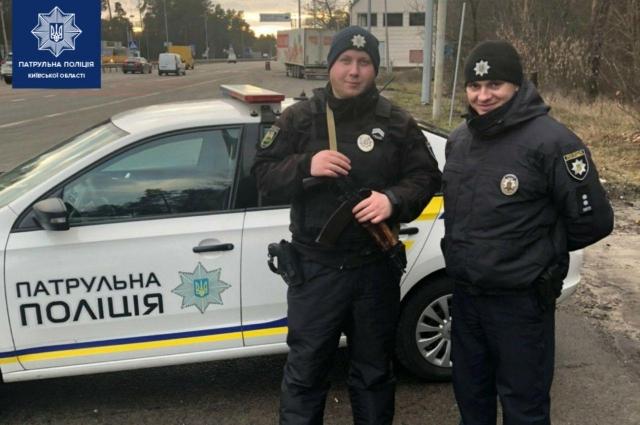 Работники полиции Александр Пашко и Александр Мазур