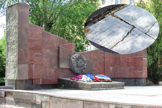 Памятник на пр. Металлургов разрушается не один год.
