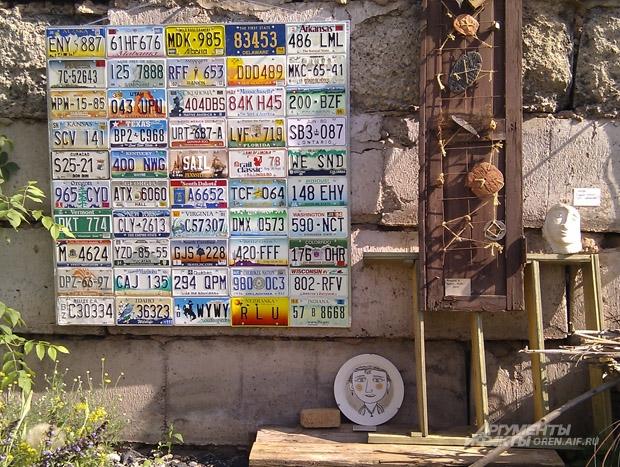 Коллекция автомобильных номеров
