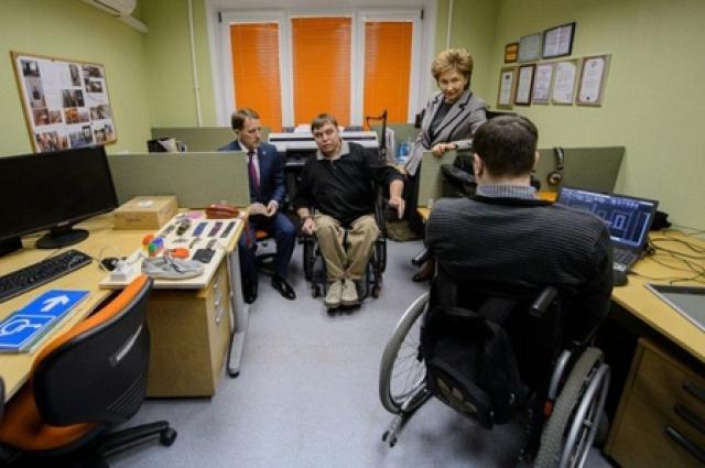 В центре «Доступная среда» воронежским инвалидам помогут найти работу.