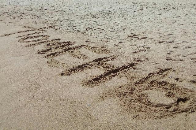 Тюмень, пляж