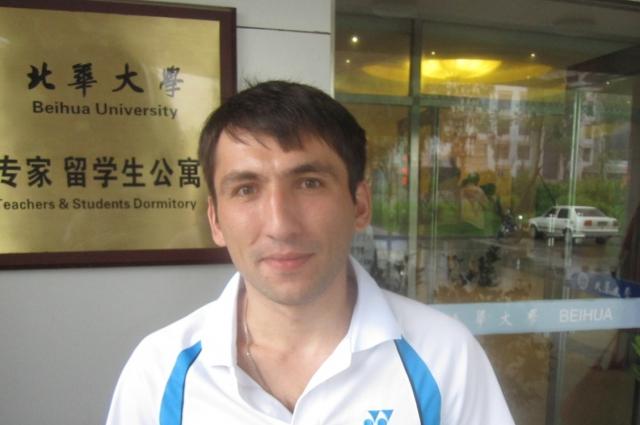 Михаил Ильин в Китае.
