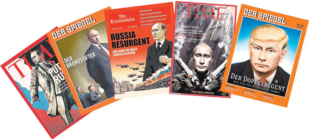Так крупнейшие западные издания изображают Владимира Путина.