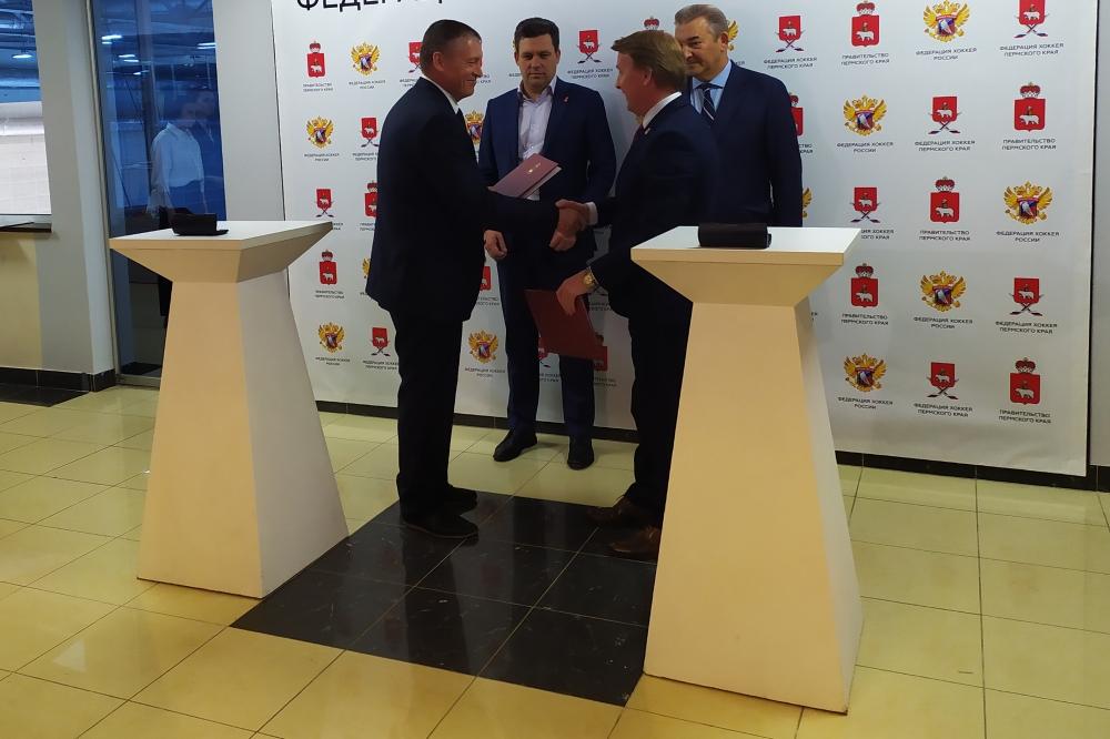 Владимир Епанов и Алексей Чикунов подписали программу развития хоккея в Пермском крае на 2020-2024 годы.