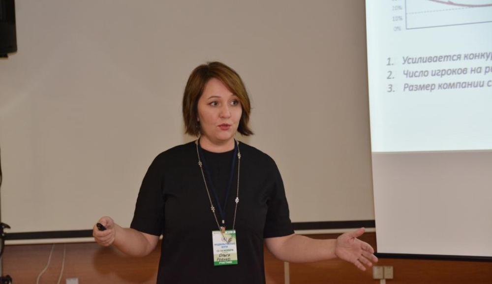 Ольга Роенко рассказала участникам круглого стола о конкурентной ситуации на рынке агропродукции.