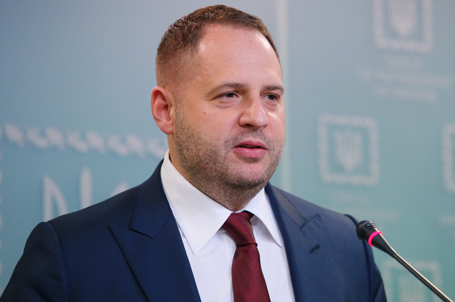 Андрей Ермак.
