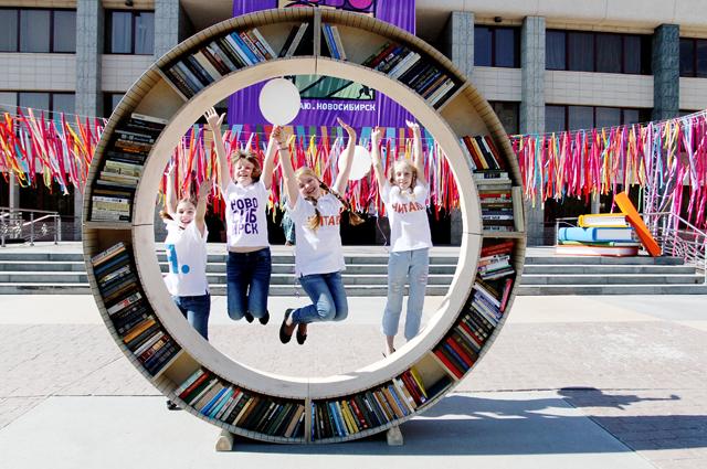 Библиотека в Новосибирске